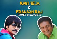 Ravi Teja, Prakash Raj, Idiot Movie, Khadgam Movie, Amma Nanna O Tamila Ammayi Movie, Mirapakaay Movie, Balupu Movie