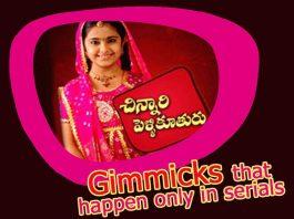 serials, Telugu serials