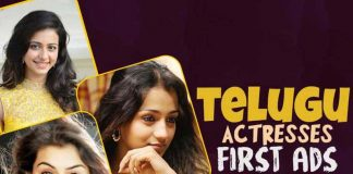 Telugu First advertisements, Telugu Actors