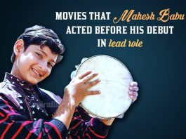 Mahesh Babu, Needa Movie, Poratam Movie, Shakharavam Movie, Bazaar Rowdy Movie, Mugguru Kodukulu Movie, Gudachari 117 Movie, Koduku Diddina Kapuram Movie, Bala Thammudu Movie, Anna Thammudu Movie,
