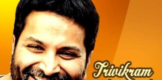 Trivikram, A..Aa Movie, Atharintiki Daaredi Movie, S/O Satyamurthy Movie, Julayi Movie, Khaleja Movie, Athadi Movie, Jalsa Movie, Nuvve Nuvvu Movie