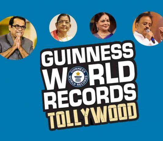 Tollywood, Singer Susheela, Dr.Ghazal Srinivas, Ramoji Rao, Ramoji Film City, Brahmanandam, S.P.Balasubrahmanyam, Vijaya Nirmala, Suresh Production House, Suresh Productions, Dasari Narayan Rao,