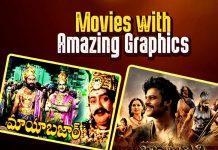 Pathalabhairavi Movie, Mayabazaar Movie, Bhairavadweepam Movie, Devi putrudu Movie, Anji Movie, Arundhati Movie, Anaganaga oka dheerudu Movie, Yamadonga Movie, Magadheera Movie, Eega Movie, Robot Movie, Sahasam Movie, Rudramadevi Movie, Baahubali Movie