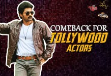 Nithin, Ishq Movie, Pavan Kalyan, Jalsa Movie, Ala Modalaindi Movie, Nani, Darling Movie,Prabhas, Nenu Meeku Telusa Movie, Manchu Manoj, Pataas Movie, Kalyan Ram, Legend Movie, Jagapathi Babu, Swani Ra Ra Movie, Nikhil, Golimaar Movie, Gopi Chand, Dhee Movie, Manchu Vishnu