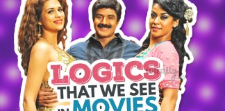 Telugu Movies, Tollywood