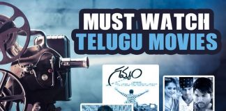 Mayabazaar Movie, Sagara Sangamam Movie, Shiva Movie, Aditya 369 Movie, Guna Movie, Aithe Movie, Gamyam Movie, Prasthanam Movie, Vedam Movie, Pilla Zamindar Movie, Eega Movie, Malli Malli Idi Rani Roju Movie, Baahubali Movie, Oopiri Movie,