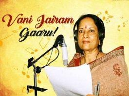 Vani Jairam, Vani Jairam garu, Vani Jairam Songs, Vani Jairam Movies,