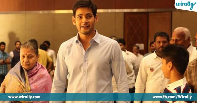 Mahesh with his mother