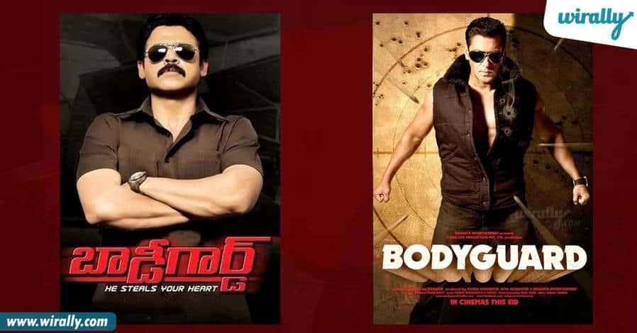 15-bodyguard-bodyguard-hindi