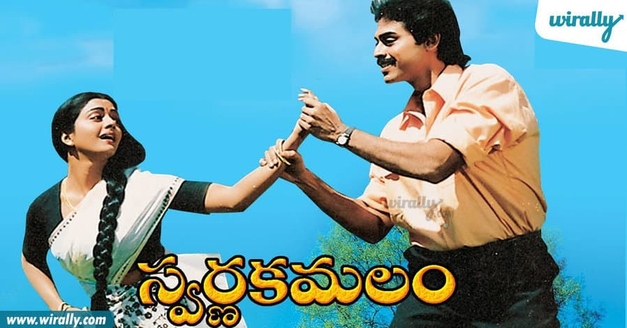 15 Venkatesh movies that we never want to miss!
