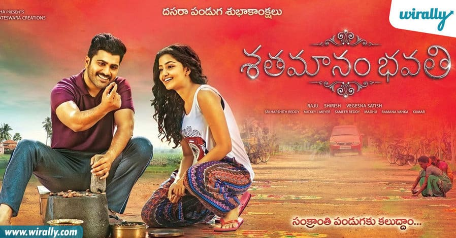 2_2017-telugu-movies