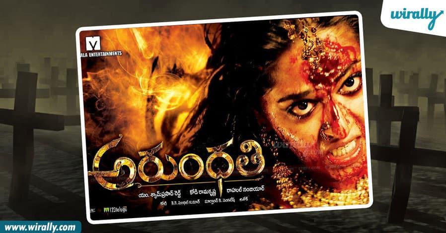 Horror movies in telugu 2010 - Demons and angels series