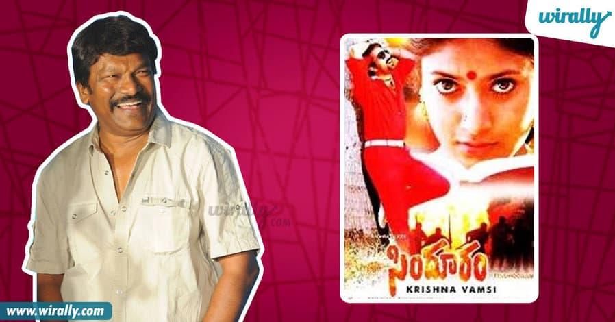 3krishna-vamshi
