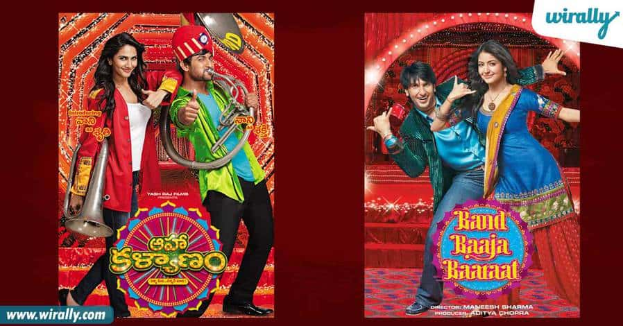 7-aaha-kalyanam-band-baaja-baraat-updated