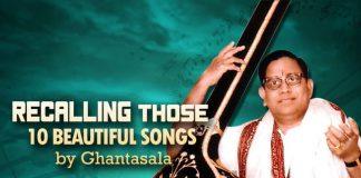 10 beautiful songs by Ghantasala, Ghantasala, Ghantasala Songs