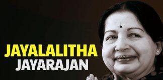 Jayalalitha, Jayalalitha Jayarajan,