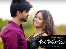 Chandamama, Telugu Music Video, Phani Kalyan, Pujita Ponnada