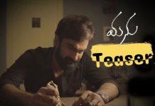 Manu Telugu Movie Trailer, Manu Movie, Madhuram, Phanindra Narsetti, Goutham, Chandini Chowdary