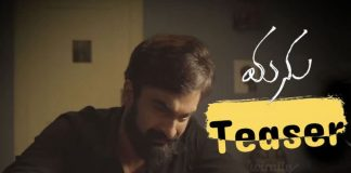 Manu Telugu Movie Trailer, Manu Movie, Madhuram, Phanindra Narsetti, Goutham, Chandini Chowdary