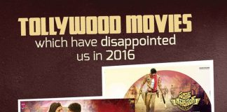 Tollywood Movie, Telugu Movies, Sardar Gabbar Singh Movie, Brahmotsavam Movie, Thikka Movie, Krishnashtami Movie, Eedu Gold Ehe Movie, Jaguar Movie, Akhil Movie, Speedunnodu Movie, Mass Movie,