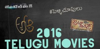 Telugu Movies, Nannaku Prematho Movie, Express Raja Movie, Krishna Gaadi Veera Prema Gadha Movie, Malupu Movie, Kshanam Movie, Kalyana Vaibhogame Movie, Oopiri Movie, Sarainodu Movie, A Aa Movie, Gentleman Movie, Pelli Choopulu Movie, Janatha Garage Movie, Majnu Movie, Premam Movie, Sahasam Swasaga Sagipo Movie, Naruda Donaruda Movie, Ekkadiki pothavu Chinnavada Movie, Jayammu Nishchayamu Movie, Dhruva Movie