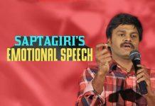 Saptagiri's emotional speech, Saptagiri, Saptagiri Express Movie, Arun Power,