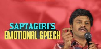 Saptagiri's emotional speech, Saptagiri, Saptagiri Express Movie, Arun Power,