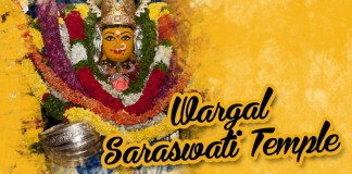 Wargal Saraswati Temple