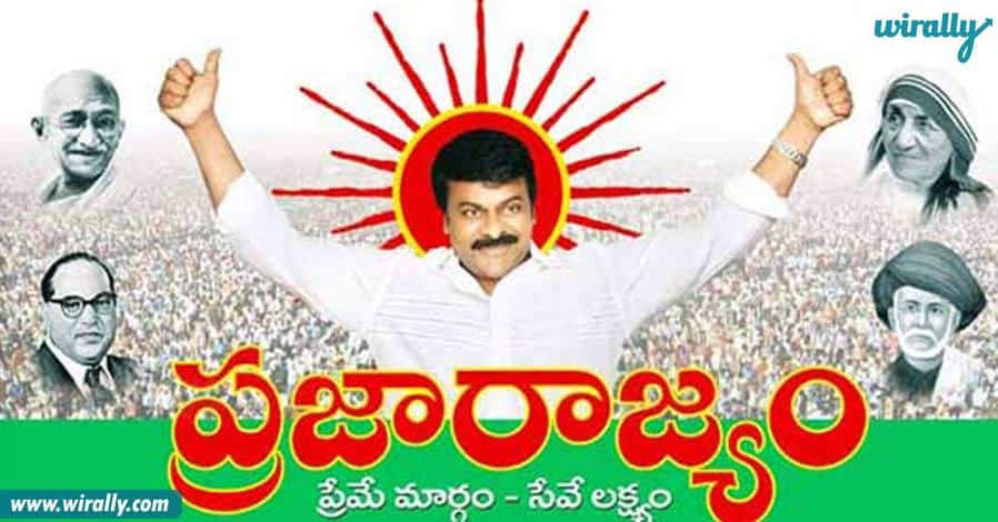 chiranjeevi party
