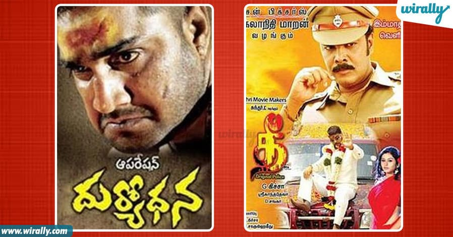 telugu-tamil-movies