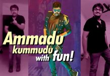 Ammadu Lets Do Kummudu, Ammadu Lets Do Kummudu Video Song, Khaidi No 150, Khaidi No 150 Movie, Chiranjeevi kajal,