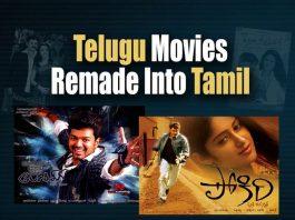telugu-tamil-movies