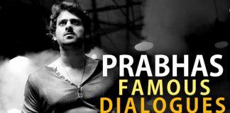 Prabhas, Prabhas Dialogues, Prabhas Movies, Bahubali,