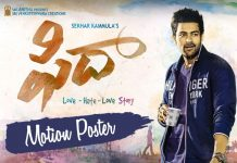 Fidaa, Varun Tej, Sai Pallavi, Fidaa Movie, Sekhar Kammula
