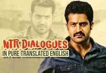 Jr NTR, NTR, Telugu Film Industry, Temper Movie, Brindavanam Movie, Aadi Movie, Baadshah Movie, Janatha Garage Movie