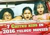 kids in 2016 telugu movies