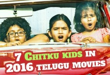 kids in 2016 telugu movies