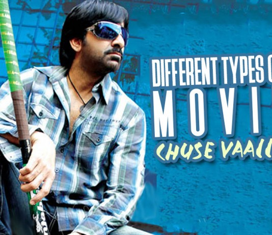 Movie Lovers, Tollywood,