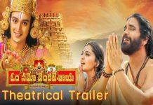 Om Namo Venkatesaya Movie, Om Namo Venkatesaya Theatrical Trailer,Nagarjuna, Anushka, Pragya Jaiswal, Jagapathi Babu,