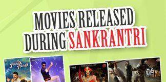 sankranthi release