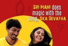 Sri Mani, Oka Devatha Song, Sega Movie, Nani, Bindhu Madhavi