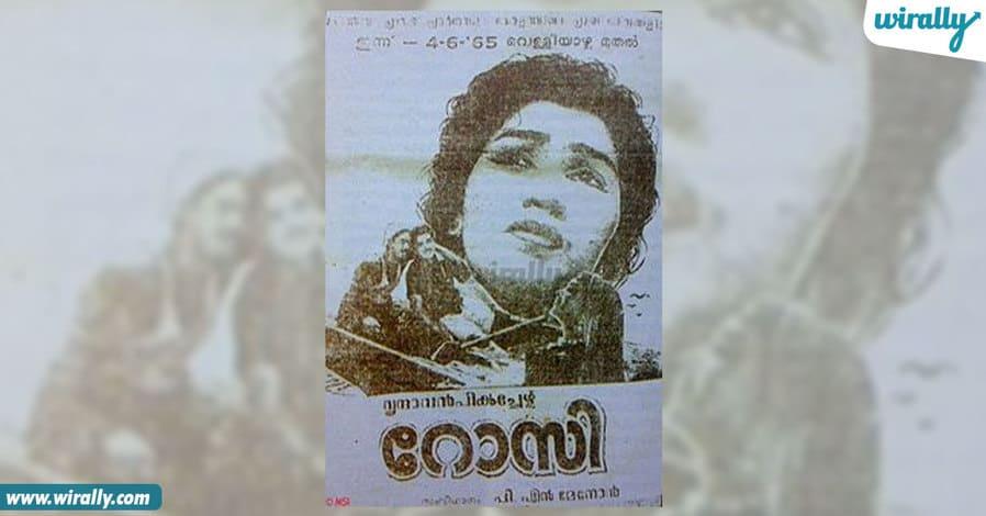 10Vijaya-Nirmala