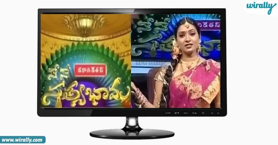 tv prog