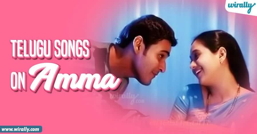 Telugu songs on Amma! - Wirally