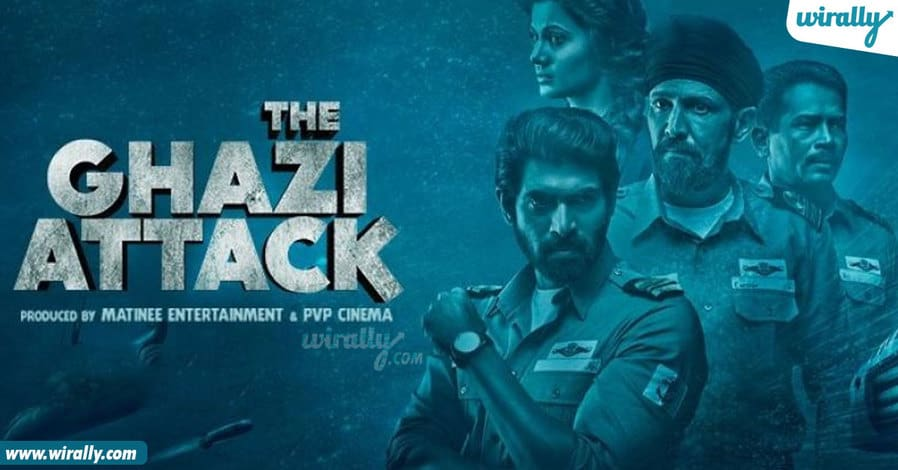 Ghazi attack film