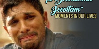 Tu Deenamma Jeevitam, Tu Deenamma Jeevitam Moments, Tollywood,