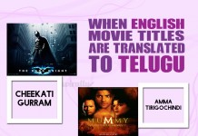 English movie Telugu