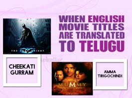 English movie Telugu