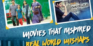 Oka Romantic Crime Katha Movie, King Movie, Nagarjuna, Mahesh Babu, Business Man Movie, Bodyguard Movie, Venkatesh, Ladies and Gentleman Movie,