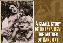 Anjana Devi, story of Anjana Devi,
